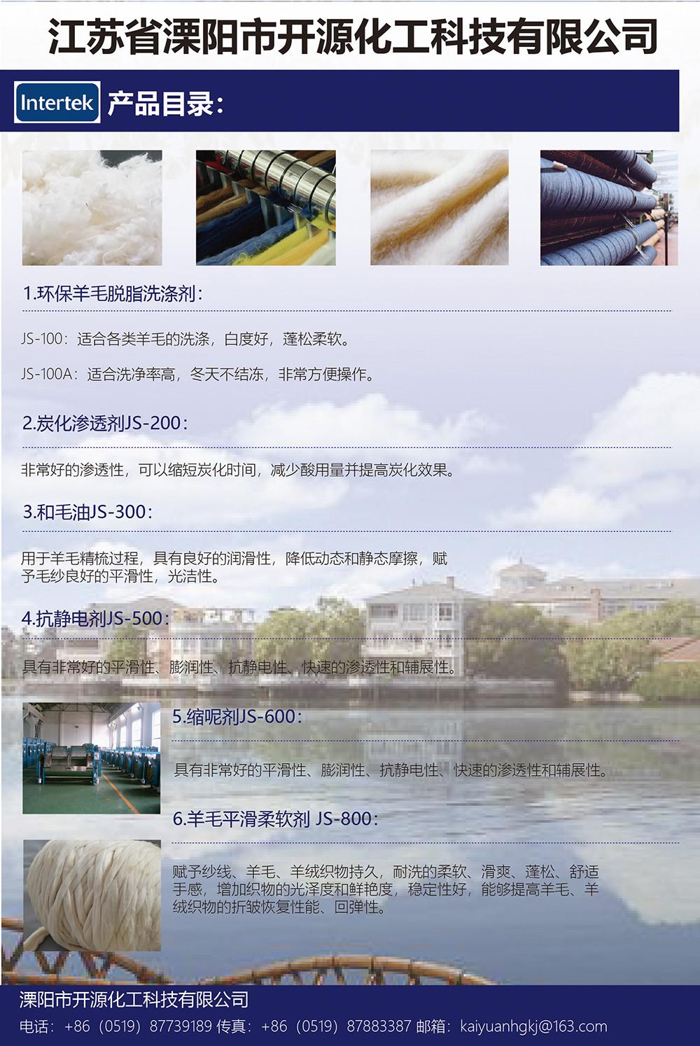 溧阳-01.jpg